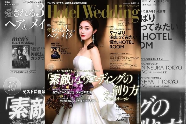 Hotel Wedding 2021 No.45