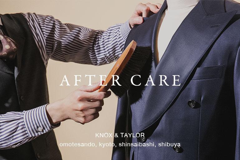 service/アフターケア
