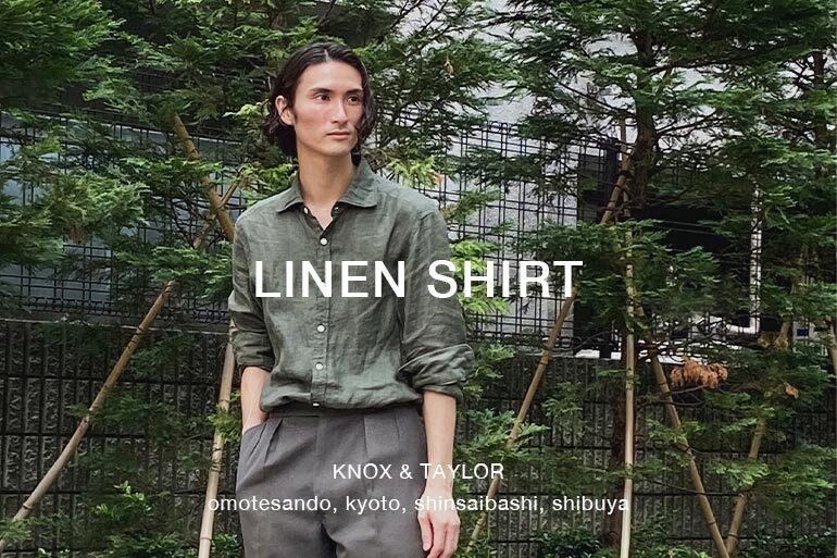 2021年夏・リネンシャツのご紹介