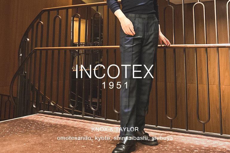 INCOTEX(インコテックス)ブラックウォッチパンツのご紹介